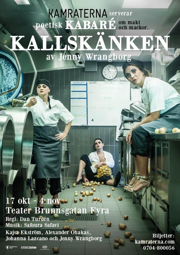 Kallskänken, Kamraterna, Foto: Maximilian Mellfors
